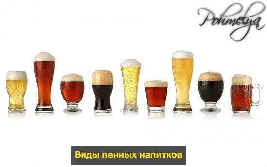 sortu piva pohmelya v693 min