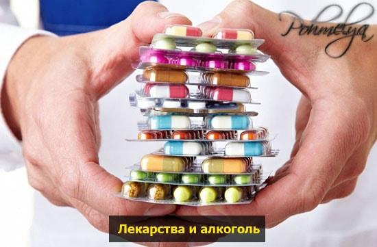 tabletki pohmelya v407 min