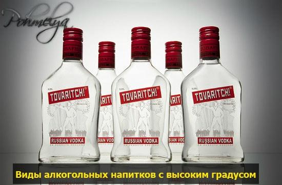 vodka pohmelya v476 min