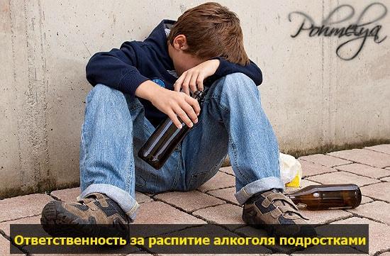 ypotreblenie alkogolya nesovershennoletnimu pohmelya v664 min