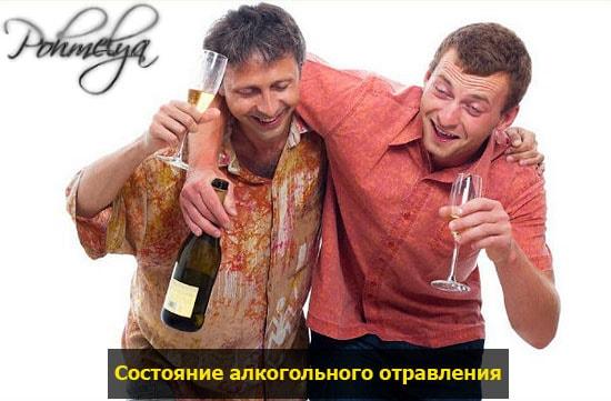 Сексуальные эмоции в состоянии алкогольного опьянения