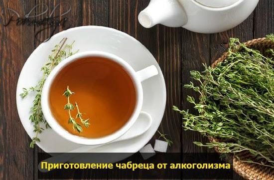 cabrec dla lechenia alkogolizma pohmelya v1477 min