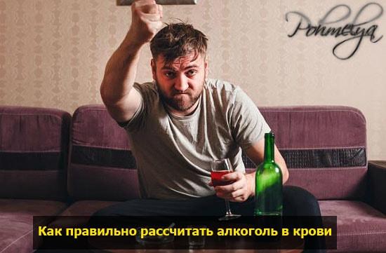 chelovek v alkogolnom opyanenii pohmelya v1423 min