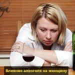 devyshka piet alkogol pohmelya v1101 min