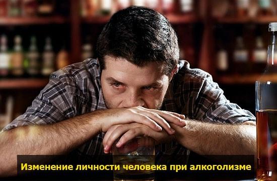 izminenie lichnosti i psihiki ot alkogolya pohmelya v1514 min