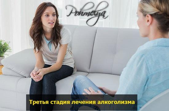 lechenie alkogolizma na psihologicheskom yrovne pohmelya v1608 min