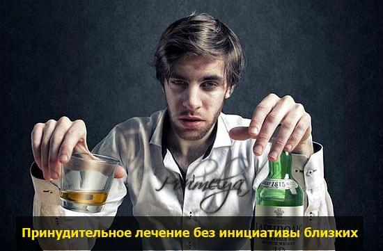 lechenie ot alcoholisma pohmelya v1294 min
