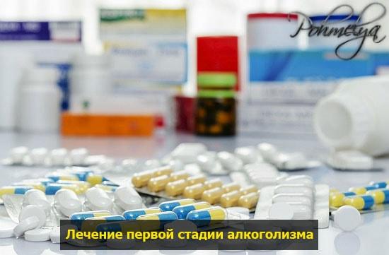 lechenie pervoi stadii alkogolisma pohmelya v1284 min