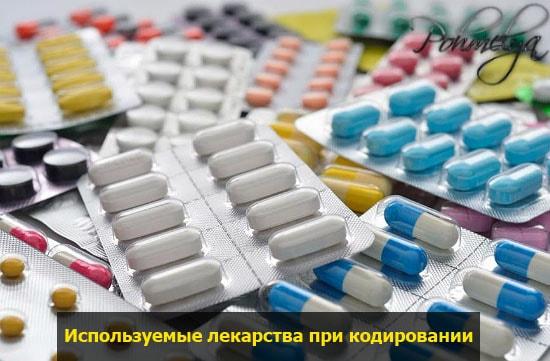 lekarstva ot alkogonoi zavisimosti pohmelya v1453 min