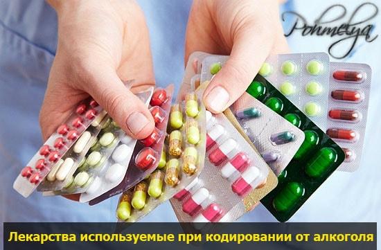 lekarstva snijaushie tyagu pohmelya v1193 min