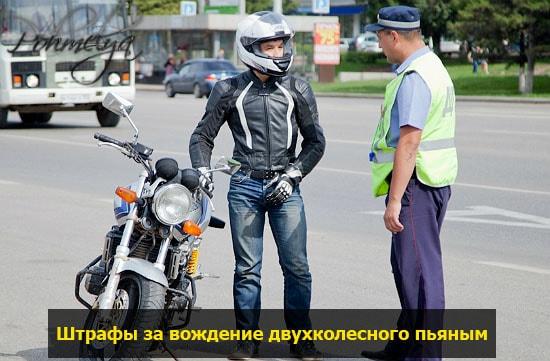 ostanovili pyanogo motocuklista pohmelya v1625 min