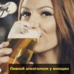 pivnoi alkogolism y jenshin pohmelya v1551 min