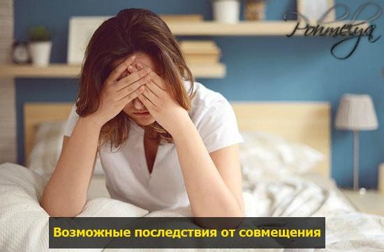 posledstvia alkogolya s nurofenom pohmelya v1213 min
