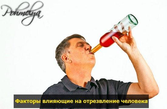 problema alkogolnogo opyanenia pohmelya v1262 min