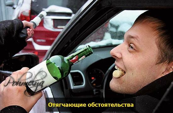 pyanoe vojdenie avtomobilem pohmelya v1405 min