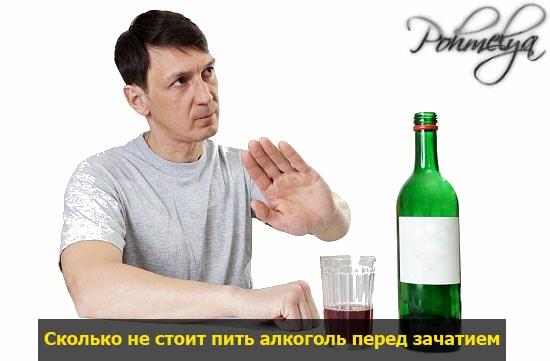 vosderjanie ot alkogolya pohmelya v1123 min