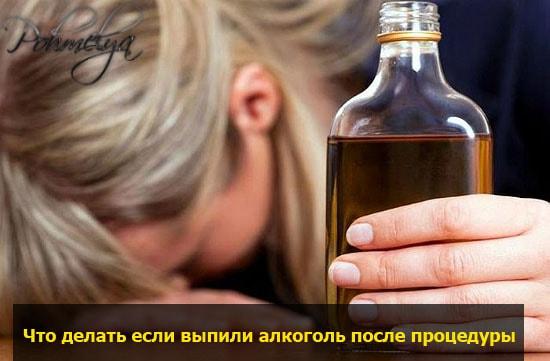 devyshka vupila alkogol pohmelya v2076 min