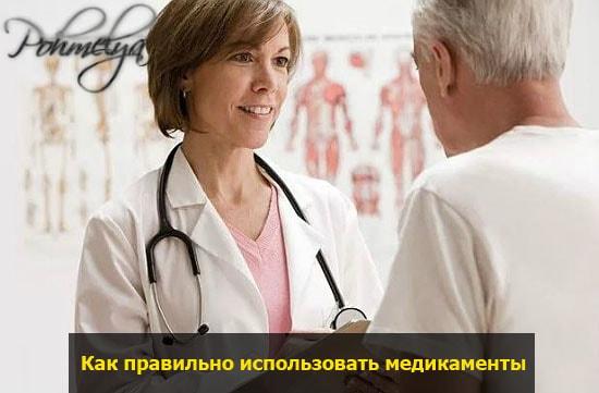 ispolsovanie preparatov pri lechenii alkogolizma pohmelya v2035 min