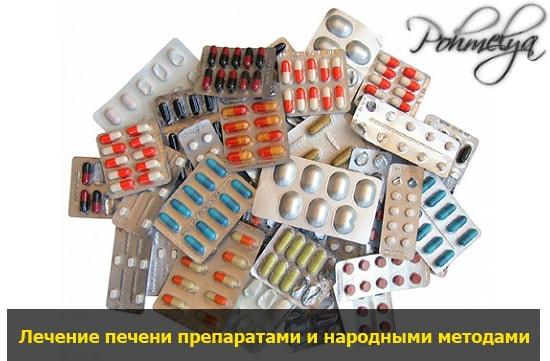 medikamentu dla lechenia pecheni pohmelya v1978 min
