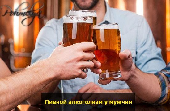 Можно ли употреблять алкоголь с ципромедом
