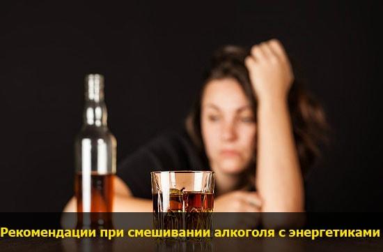 sovetu pri ypotreblenii alkogolya pohmelya v2044 min