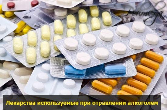 spisok medikamentov pohmelya v1825 min