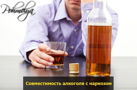 Можно ли употреблять алкоголь после резекции желудка и какие последствия могут быть