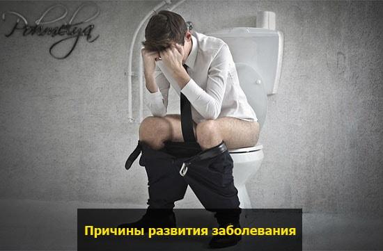 pricinu poyavlenia chernogo kala posle alkogolya pohmelya v2214 min