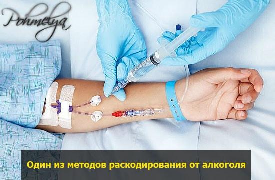 vshuvanie torpedu ot alkogolizma pohmelya v2303 min