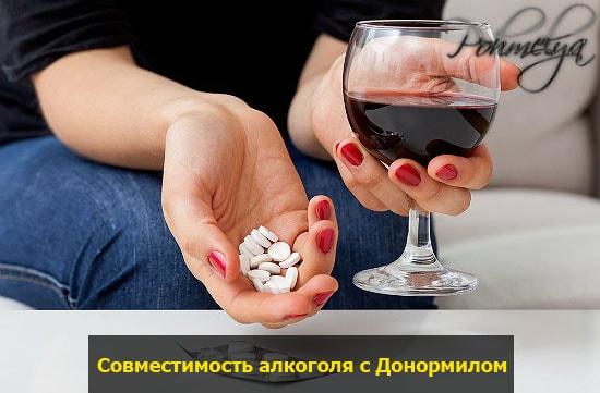 alkogol i donormil pohmelya v2516 min