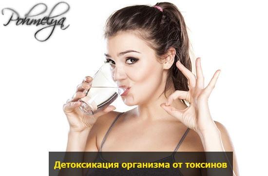 detoksikacia organizma pohmelya v2378 min