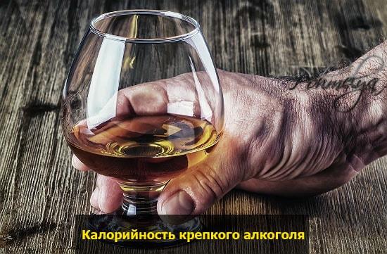 krepkiy alkogol pohmelya v2565 min