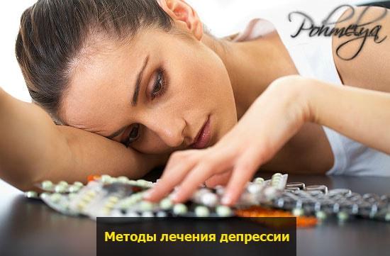 lechenie depressii pohmelya v2367 min