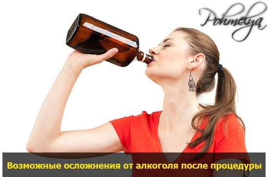 Можно ли употреблять алкоголь после биоревитализации лица