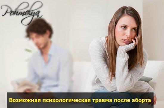 psihologicheskaya opasnost dla jenshin pohmelya v2576 min