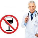 Кодирование алкоголизма по методу Довженко