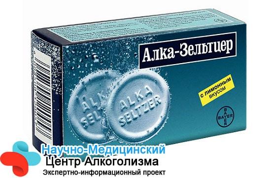 Что можно выпить от похмелья таблетки