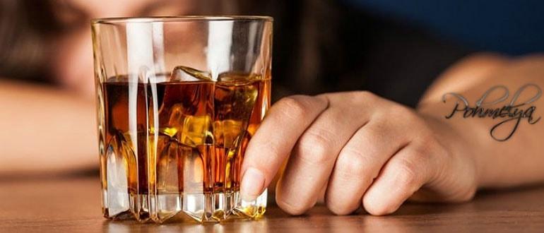 Через сколько времени можно употреблять алкоголь после кадирования уколом