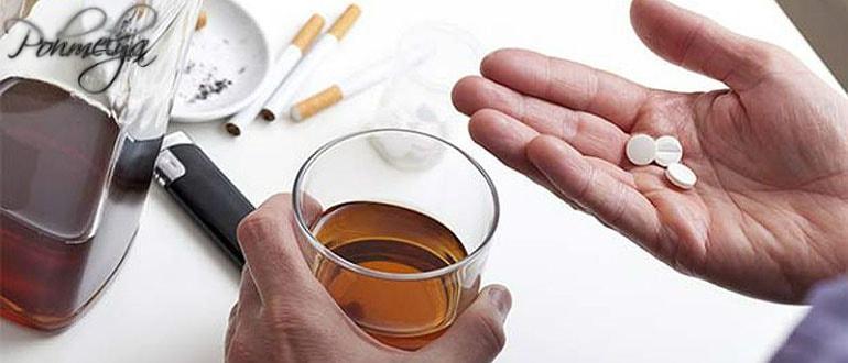 Как сделать так чтоб не пахло алкоголем 459