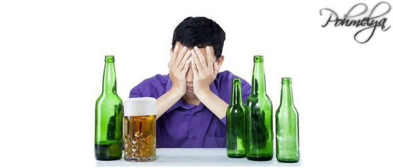 Хорошее народное средство от алкоголизма
