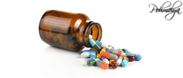 Таблетки помогут выйти из запоя