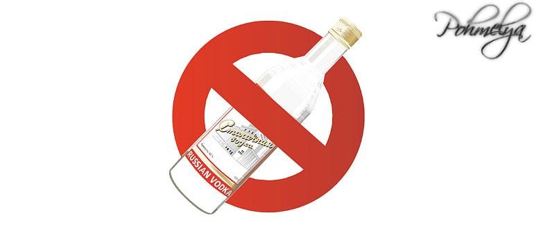 Как победить алкоголизм без кодирования