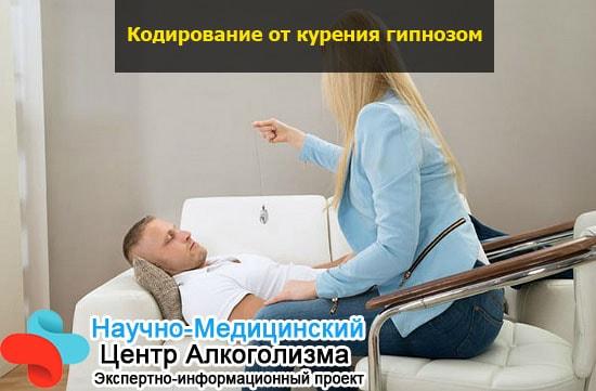 Клиники где можно бросить курить