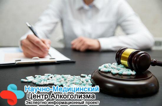 Тест на определение наркотиков