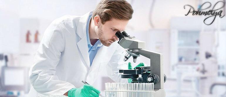 Анализ на наркотические вещества при приеме ледифос