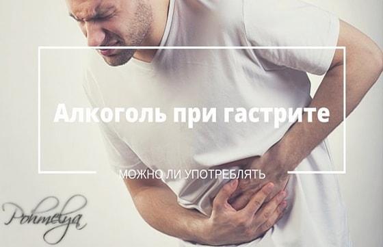 Болит левый бок живота при беге