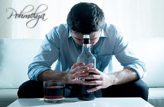 Лечение алкоголизма в таллинне форум капли колме от алкоголизма отзывы цена