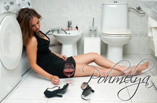 Рвота от алкоголя