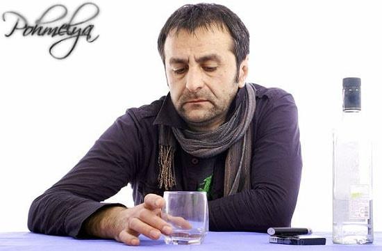 molitva dla zakodiravaniya myja pohmelya 13c1 min