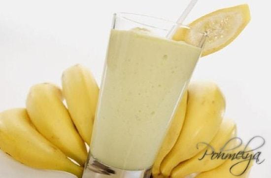 Bananoviy kokteyl
